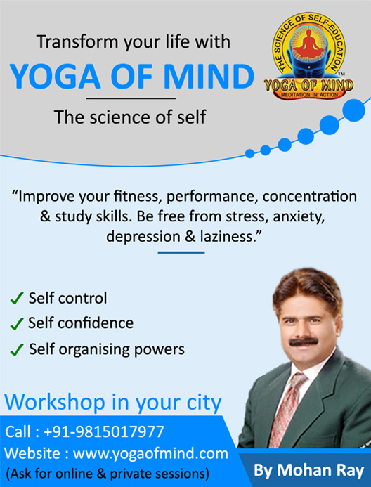 Workshop in your City